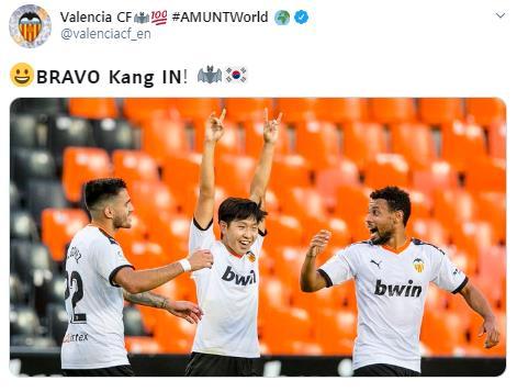 '브라보 강인!' 이강인의 득점을 축하하는 발렌시아 트위터