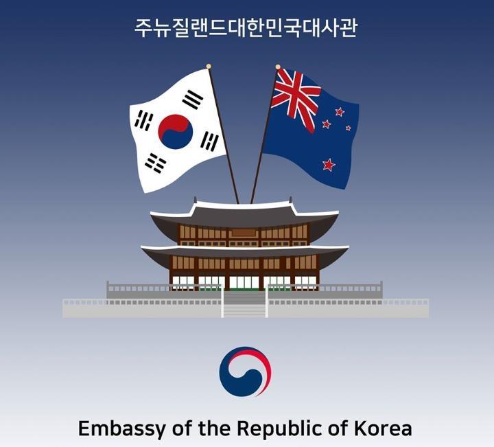주 뉴질랜드 한국대사관 로고