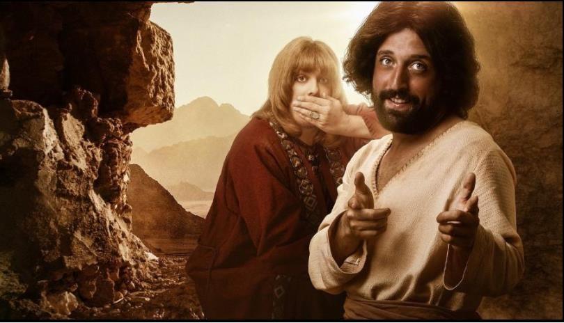영화 '예수의 첫 번째 유혹'의 한 장면