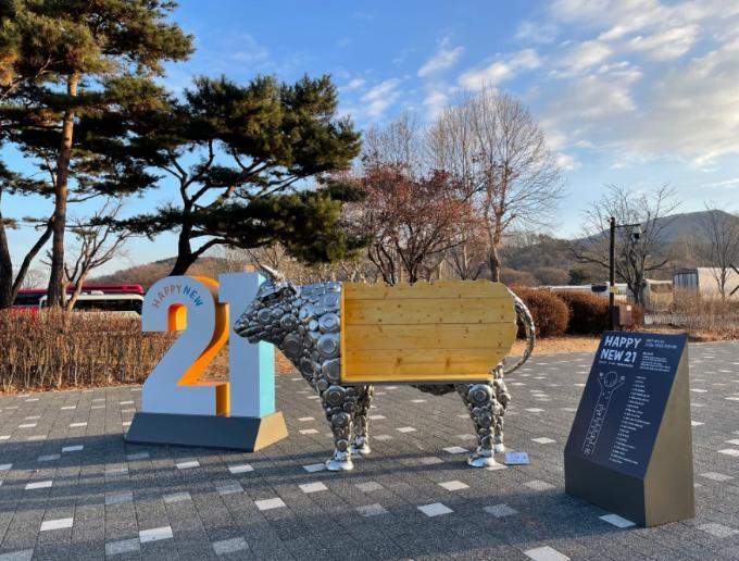 서울대공원 조각 전시회