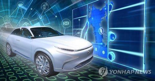 미래형 자동차 등 신성장 산업