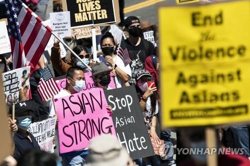 증오범죄 규탄 집회에서 팻말을 든 LA 시민