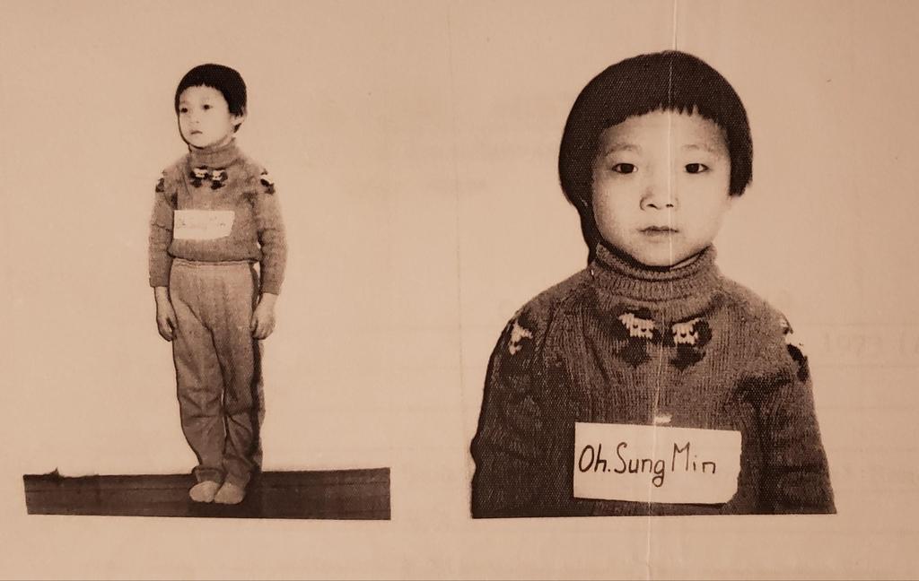 1979년 입양 당시 오성민 씨