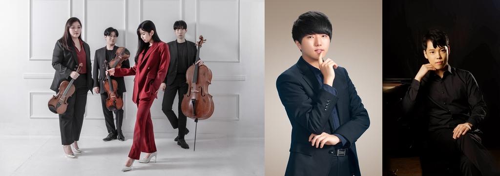왼쪽부터 현악 사중주단 아레테 스트링 콰르텟, 피아니스트 이동하·이재영