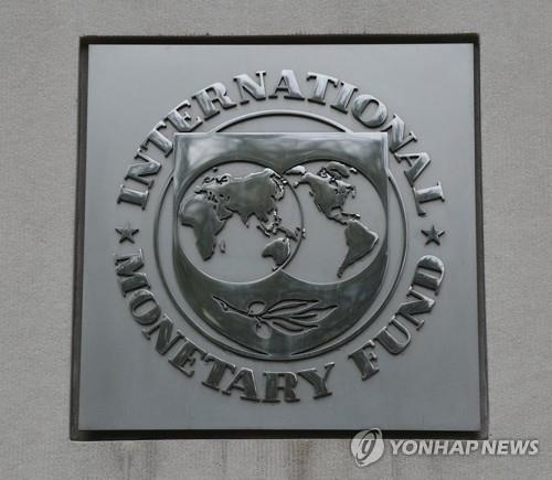 IMF 본부