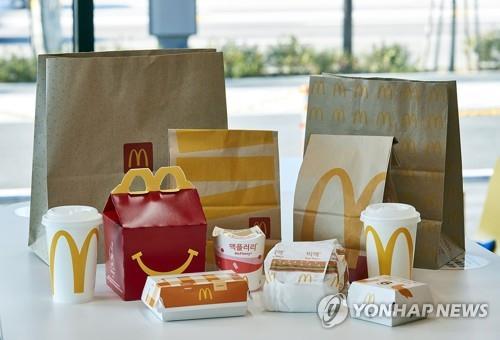 맥도널드 친환경 포장용기