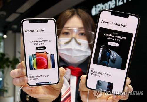 아이폰 12. 화면 상단 중앙에 검은 노치가 보인다. 신작 아이폰 13에서는 이 노치가 작아지거나 사라질 것이란 관측이 나온다. [UPI=연합뉴스 자료사진]