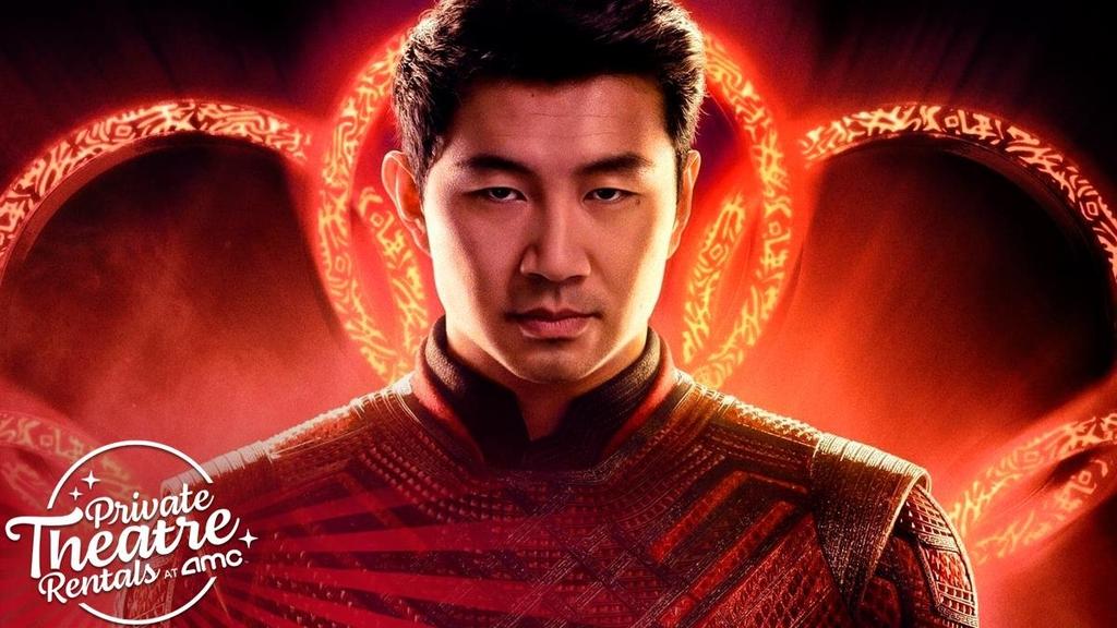 '샹치' 극장 상영을 홍보하는 AMC 광고