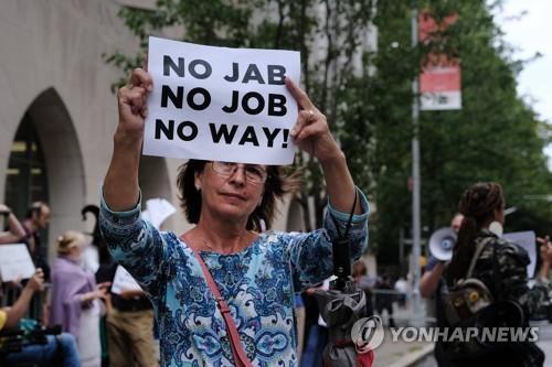 1일(현지시간) 미 뉴욕의 한 병원 앞에서 백신 반대론자들이 병원 직원들의 백신 접종을 의무화한 전 주지사의 조치에 항의하는 시위를 벌이고 있다. [AFP=연합뉴스]
