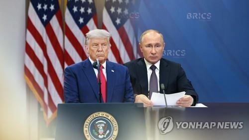 트럼프 전 대통령과 푸틴 대통령 (CG)