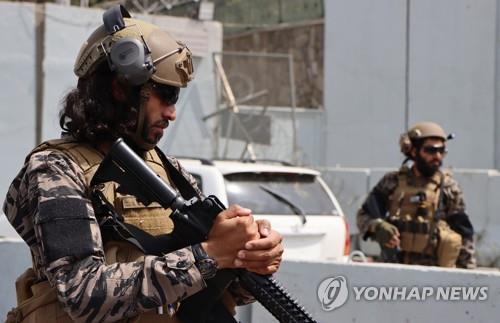 아프가니스탄에서 철수한 미군