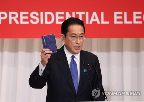 일본 총리 자리 예약한 기시다