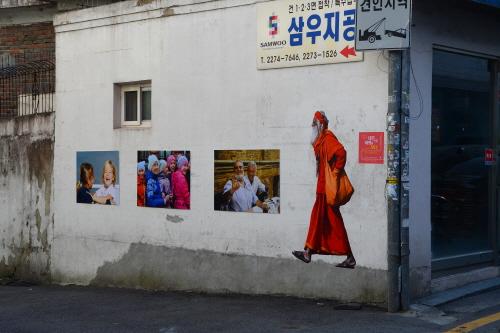 서울 중구, '필동 골목 갤러리로 여행 오세요' - 1