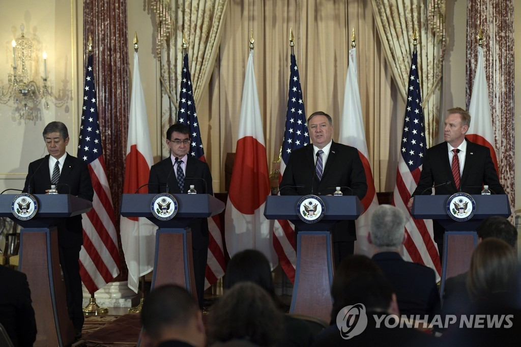 This AP photo shows (from L to R) Japanese Defense Minister Takeshi Iwaya, Japanese Foreign Minister Taro Kono, U.S. Secretary of State Mike Pompeo, and acting U.S. Secretary of Defense Patrick Shanahan at a news conference at the Department of State in Washington on April 19, 2019. (Yonhap)