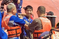 (4th LD) All 4 Korean crew members rescued from capsized vessel off U.S. coast