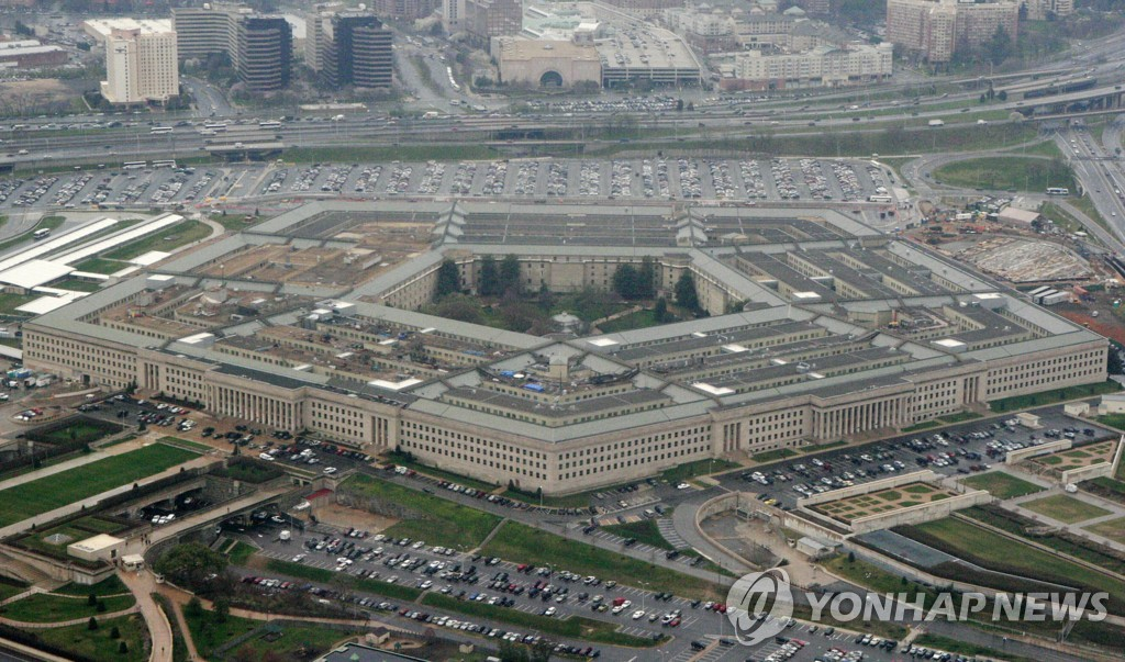 This AP file photo shows the Pentagon in Washington. (Yonhap)