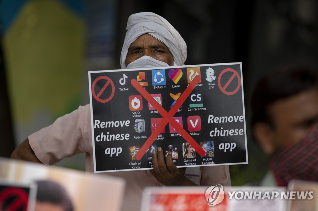 India China Apps Banned
