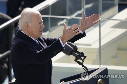 This AP photo shows U.S. President Joe Biden delivering his inaugural speech during the inauguration ceremony at the U.S. Capitol in Washington on Jan. 20, 2021. (Yonhap)
