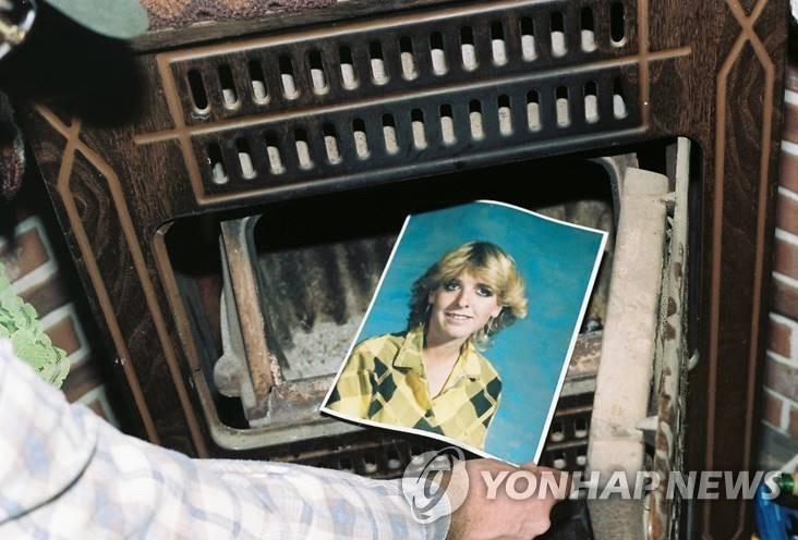 1988년 9월 16일 살해된 파멀라 피츠