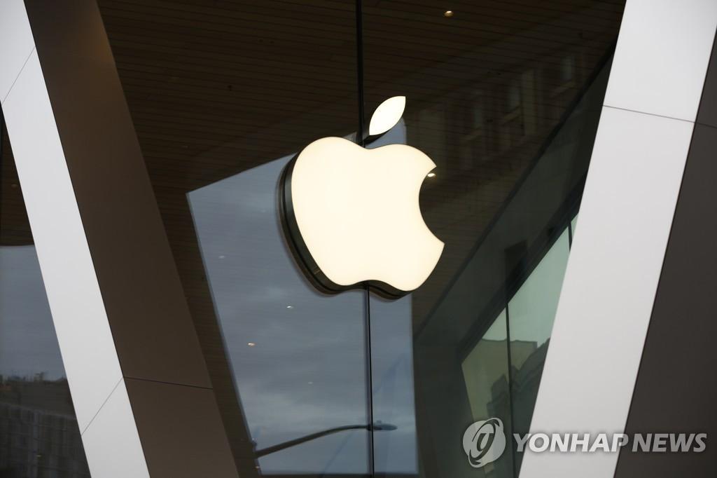 [AP=연합뉴스 자료사진] 애플 로고