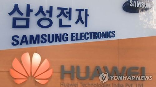Samsung, Huawei settle 2-year patent dispute in U.S.