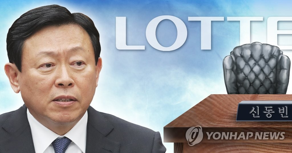 Lotte Group chief appointed president, CEO of Japan-based holding firm