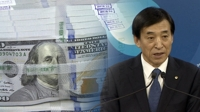 S. Korean economy seems to be slowing down: BOK chief