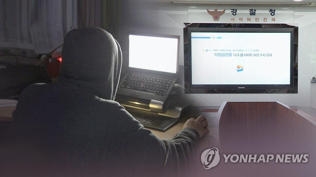 (Yonhap Feature) Victims feel unprotected by lax rules on revenge porn - 3