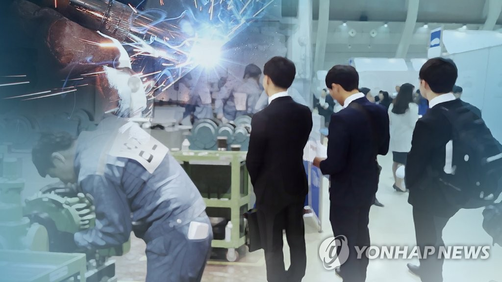 (LEAD) S. Korea may suffer job losses amid pandemic: finance minister - 1