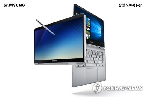 Samsung sells 110,000 units of convertible laptops at home