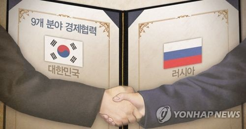 Seoul, Moscow to expand ties in energy segment