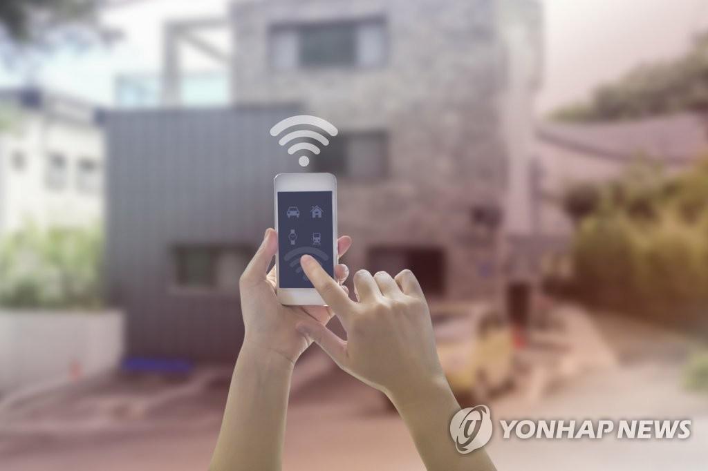 사물인터넷(IoT)
