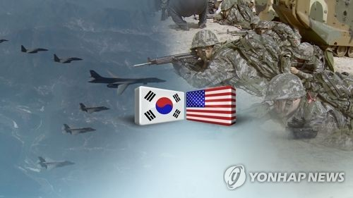 S. Korea, U.S. tentatively agree to seek joint use of U.S.-controlled wartime command bunker: sources