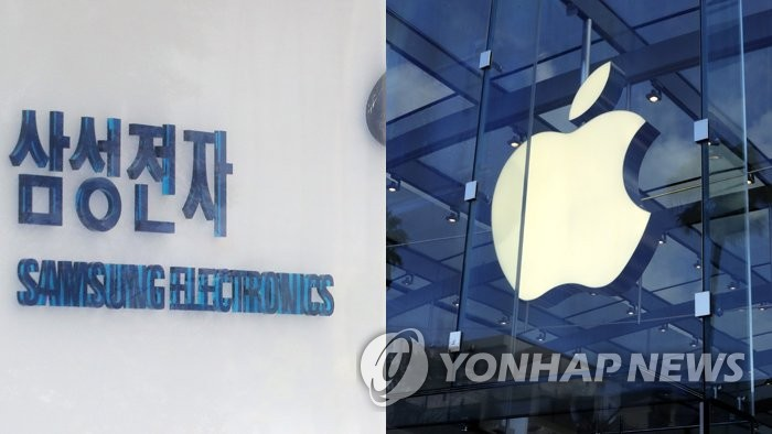 Samsung, Apple strengthen after-sale services - 1
