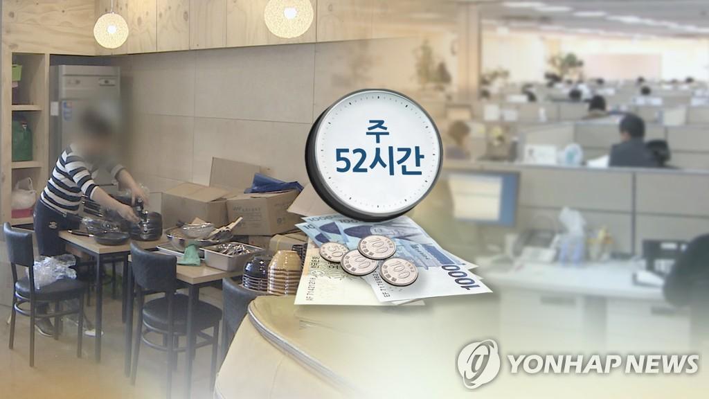 주 52시간 임금 격차 (CG)