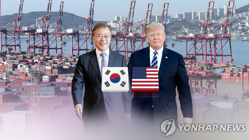 This image, provided by Yonhap News TV, shows South Korean President Moon Jae-in (L) and U.S. President Donald Trump. (Yonhap)
