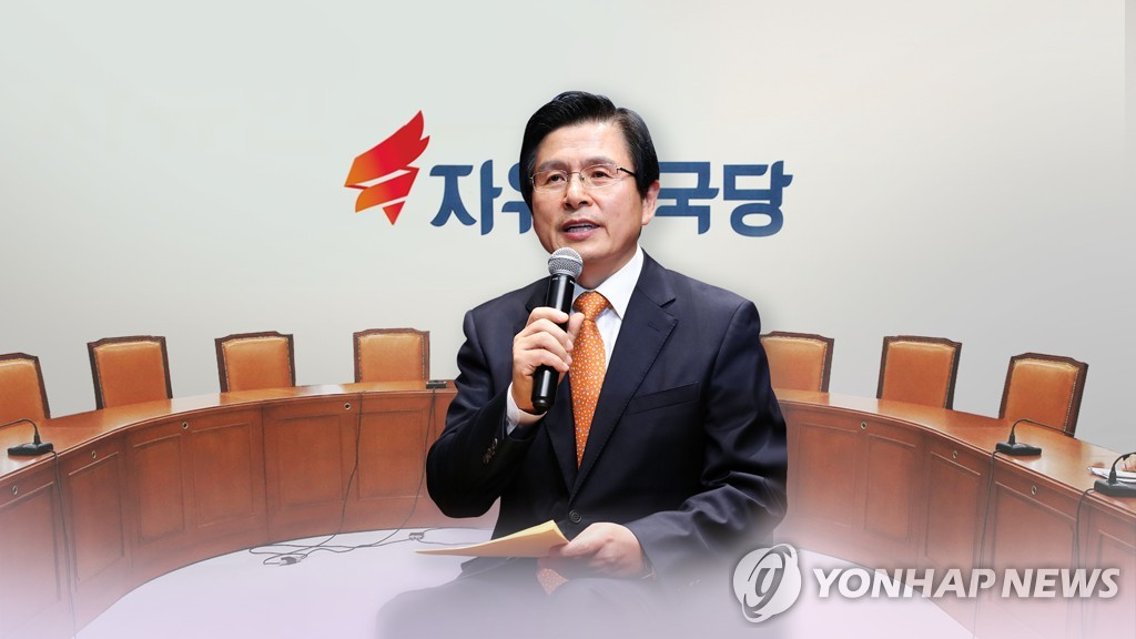 Ex-PM Hwang Kyo-ahn to join conservative opposition party - 1