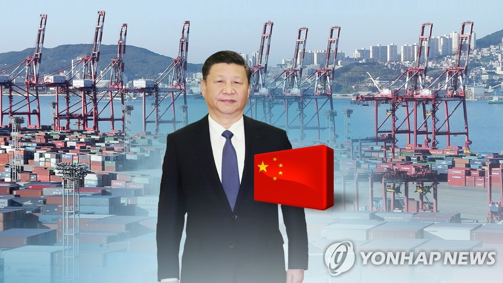 This image, provided by Yonhap News TV, shows Chinese President Xi Jinping. (Yonhap)
