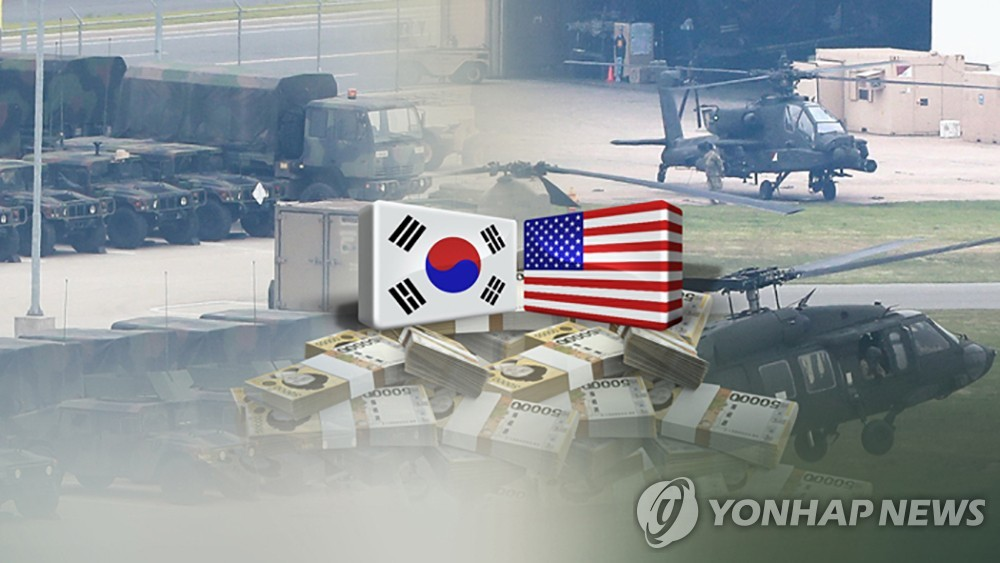 This image, provided by Yonhap News TV, shows the national flags of South Korea and the United States. (Yonhap)
