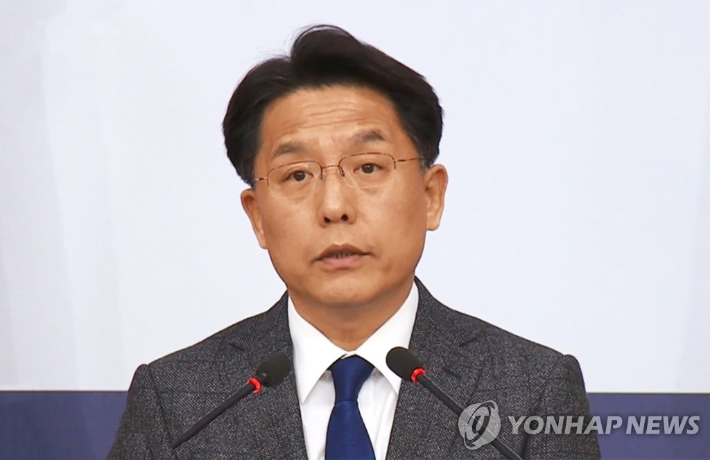 South Korean foreign ministry spokesman, Noh Kyu-duk, issues a statement on Nov. 29, 2018 in this photo provided by Yonhap News TV. (Yonhap)
