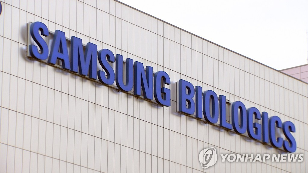 Samsung BioLogics net swings to black in 2018 - 1
