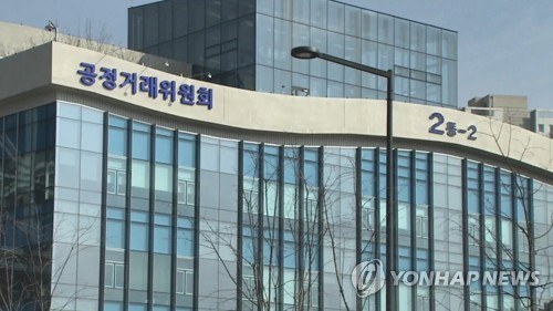 HDC Hyundai Development fined 635 mln won for violating subcontract law