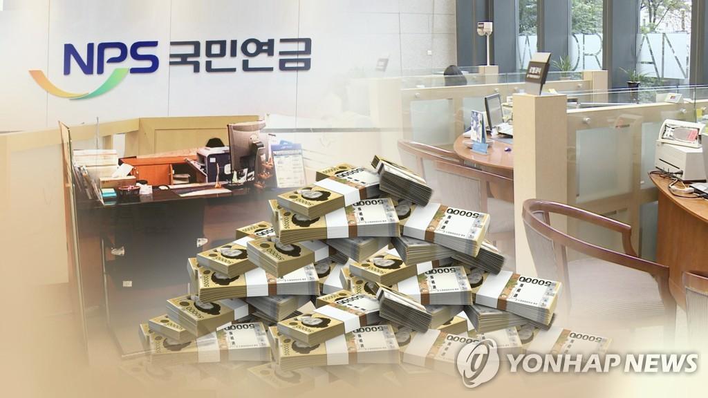 10년만의 '-수익률' 국민연금, 국내채권 ↓ 해외·대체투자 ↑