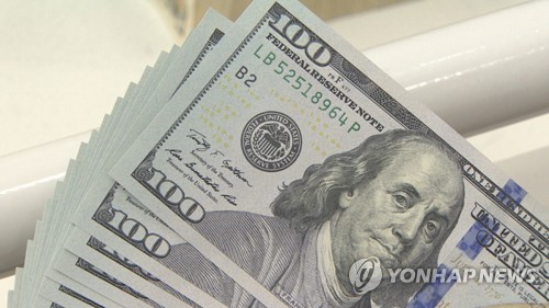 S. Korea's FX reserves hit record high in Dec.