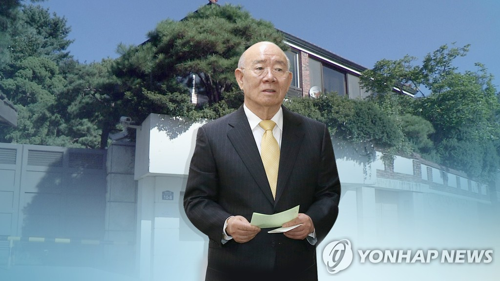 Ex-President Chun to be absent from court hearing on defamation case - 1