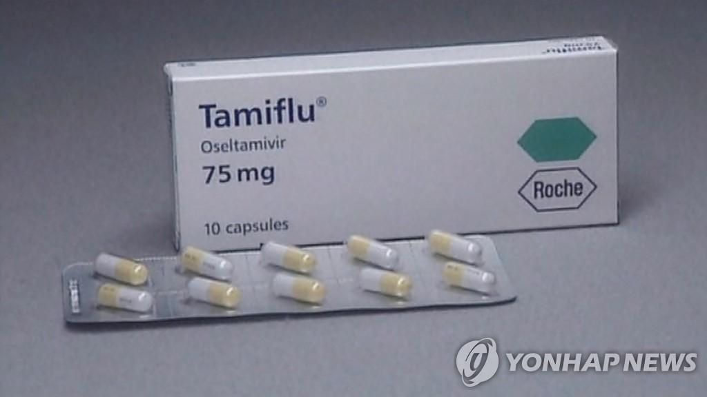 독감 치료제 타미플루