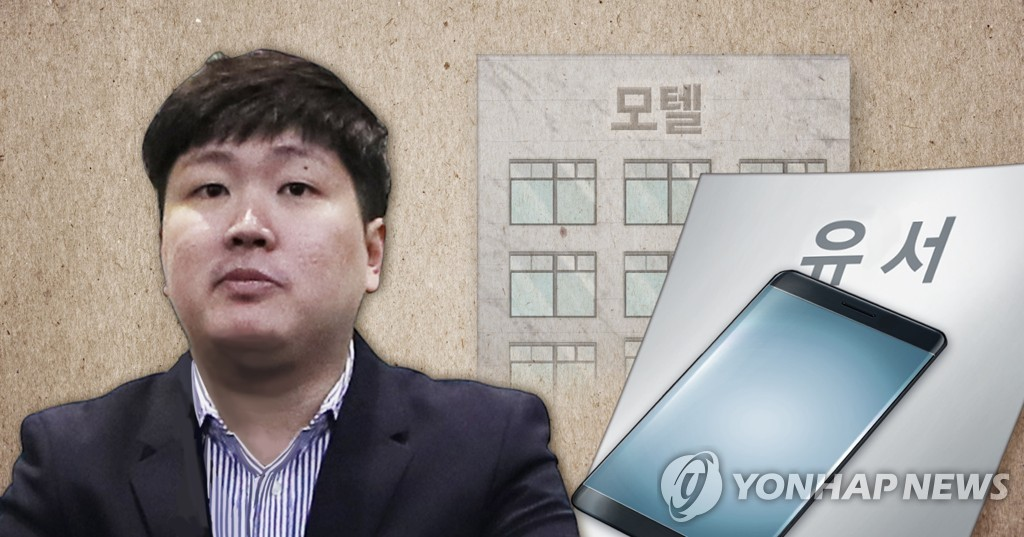 This image shows Shin Jae-min, a former finance ministry official who claims that the presidential office Cheong Wa Dae abused its power over the country's leading tobacco maker and the finance ministry. (Yonhap)
