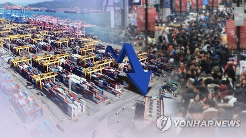 S. Korean economy grows 2.7 pct in 2018: BOK