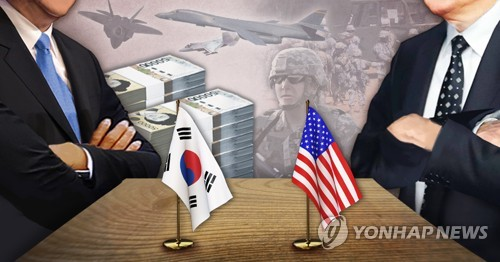 N.K. newspaper slams U.S. demand for rise in Seoul's defense cost share