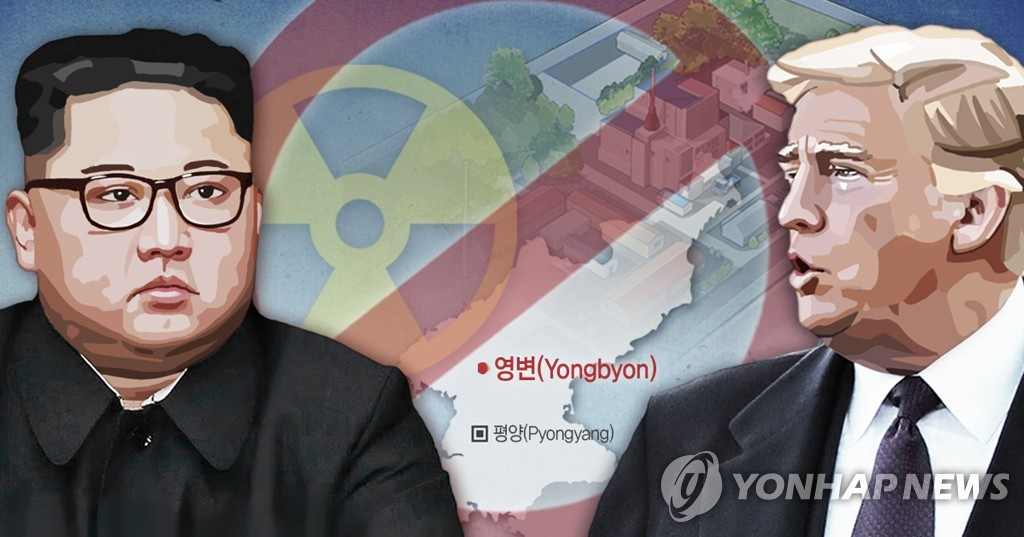(2nd LD) N.K. apparently running uranium enrichment facilities normally at Yongbyon: Seoul spy agency - 1